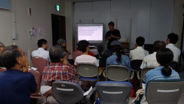 9月9日(金)音響・照明技術者コース