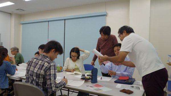11月23日(水)プロデューサーコース