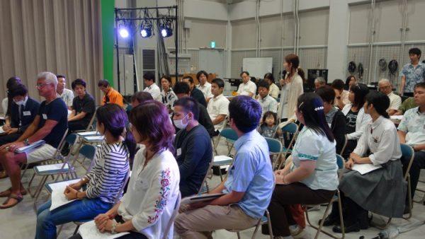 6月16日(金)オリエンテーション