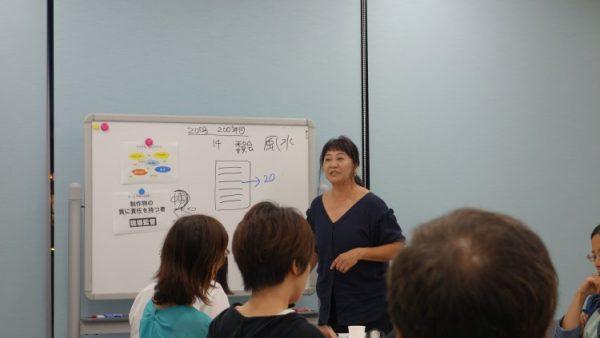 6月22日(木)ディレクターコース講義