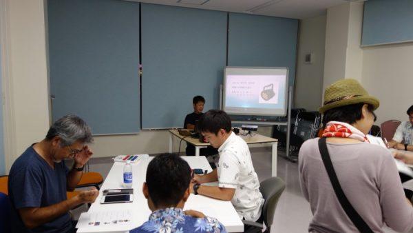 8月1日(火)照明技術者コース7回目講義