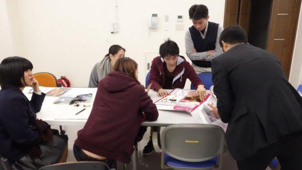 12月7日(木)ディレクターコース23回目講義