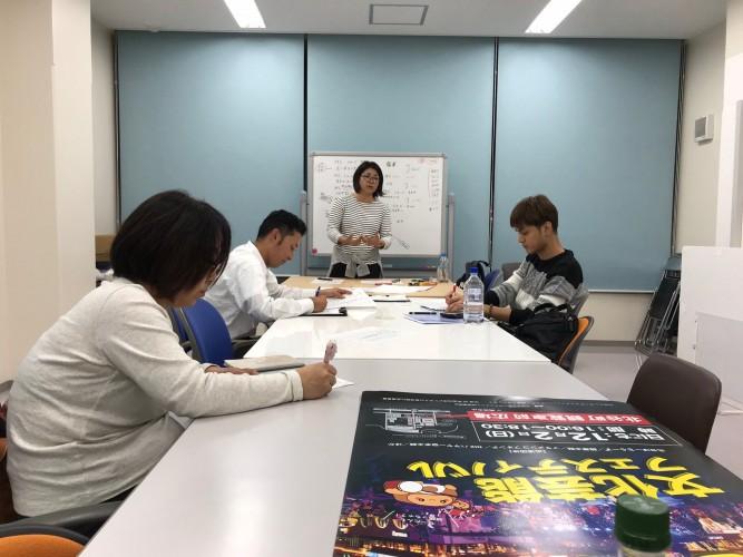 11月22日(木)MC講座