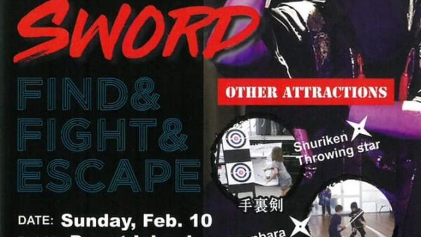 2月10日(日)琉球忍者ゲーム「北谷菜切を探せ」