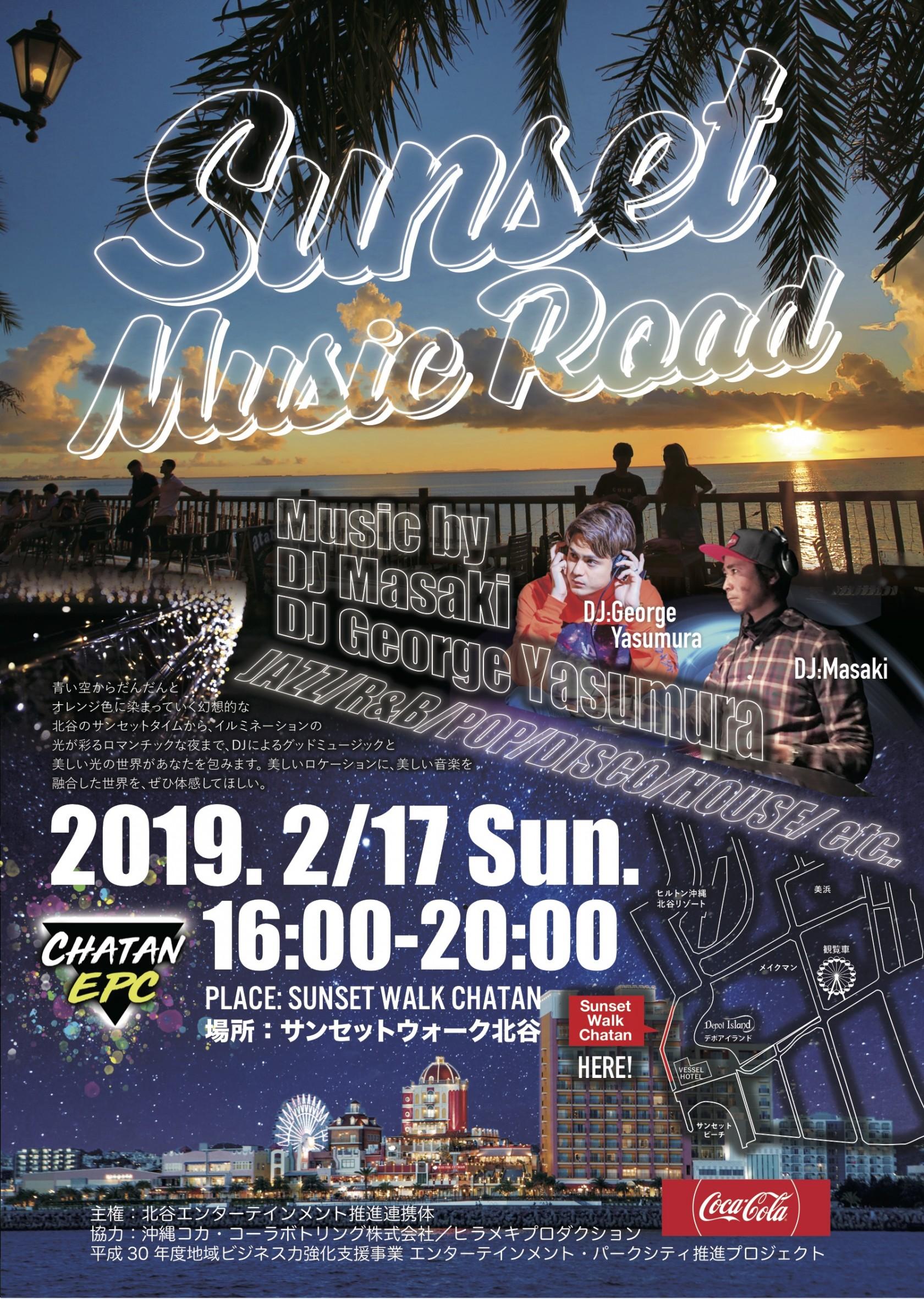 第3回美浜パフォーマーズコレクション『サンセットミュージックロード』